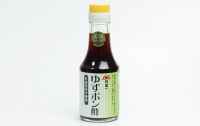 日本一ゆずポン酢