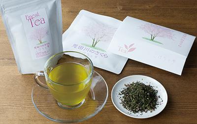 町田摘み どんぐり茶