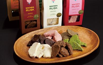 町田ラスク(チョコレート菓子6種)